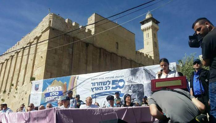 MK Ayelet Shaked speaks in front of the Tomb of the Patriarchs (Maarah Hamachpela) addressing the crowd at the 2016 Passover Music festival