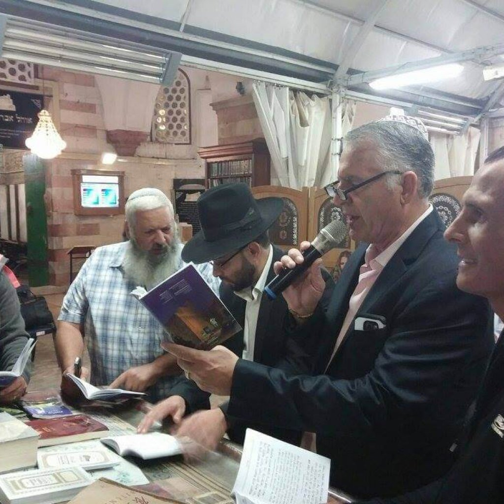 Selichot in Hebron with Chief Rabbis