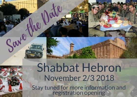 Parshat Chayei Sarah November 2/3, 2018