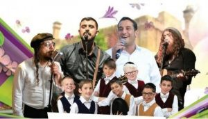 passover music festival 2018