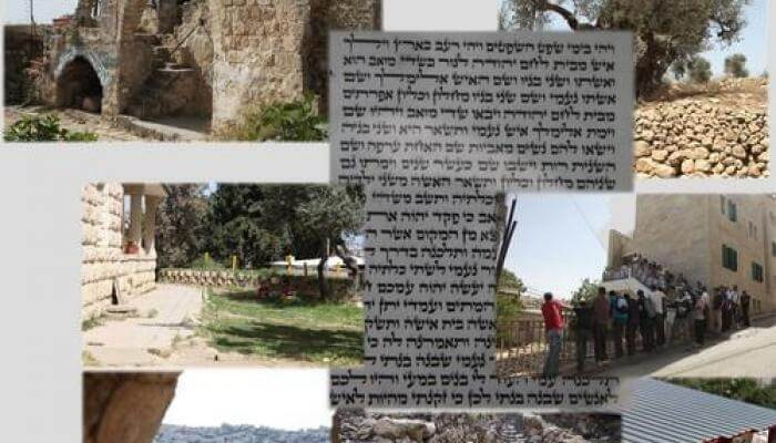 Collage of Tel Hebron Pictures