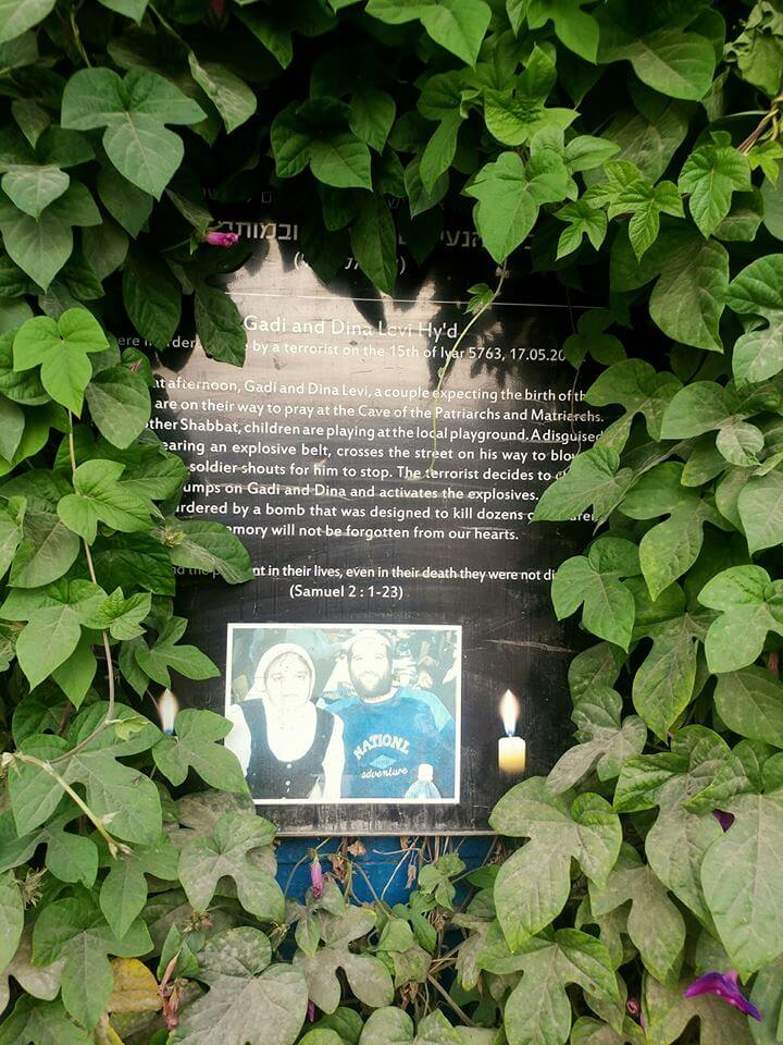 Memorial for Gadi and Dina Levy