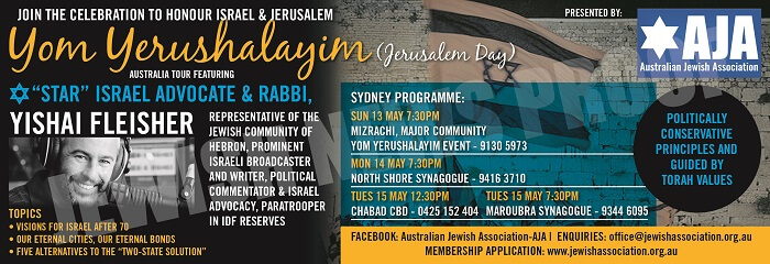 Schedule of events for Yishai Fleisher's speaking tour (Melbourne May 11/12 Shabbat)