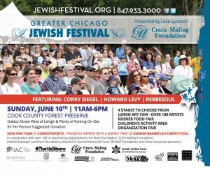 Flyer for the Chicago Jewish Festival June 10th 2018