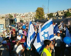 hebron day celebrations