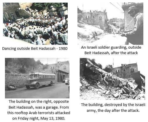 Historical pics for HaShisha