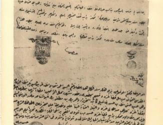 Page 52 from Sefer Hevron shows a copy of the deed for the Tombs and surrounding land.