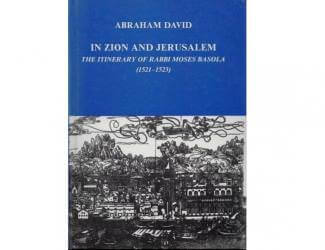 (Photo: Cover of the reprint of Rabbi Moses Basola's historic travelogue. Source: Amazon)