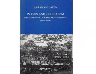 (Photo: Cover of the reprint of Rabbi Moses Basola's historic travelogue. Source: Amazon)