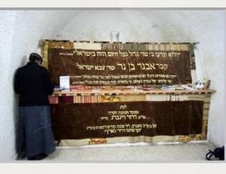 (Photo: A woman prays in the Tomb of Abner Ben Ner. Photo by David Wilder.)