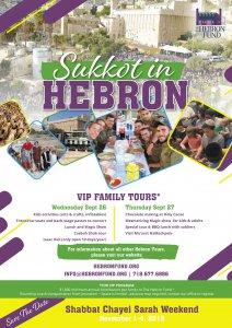 Sukkot in Hebron