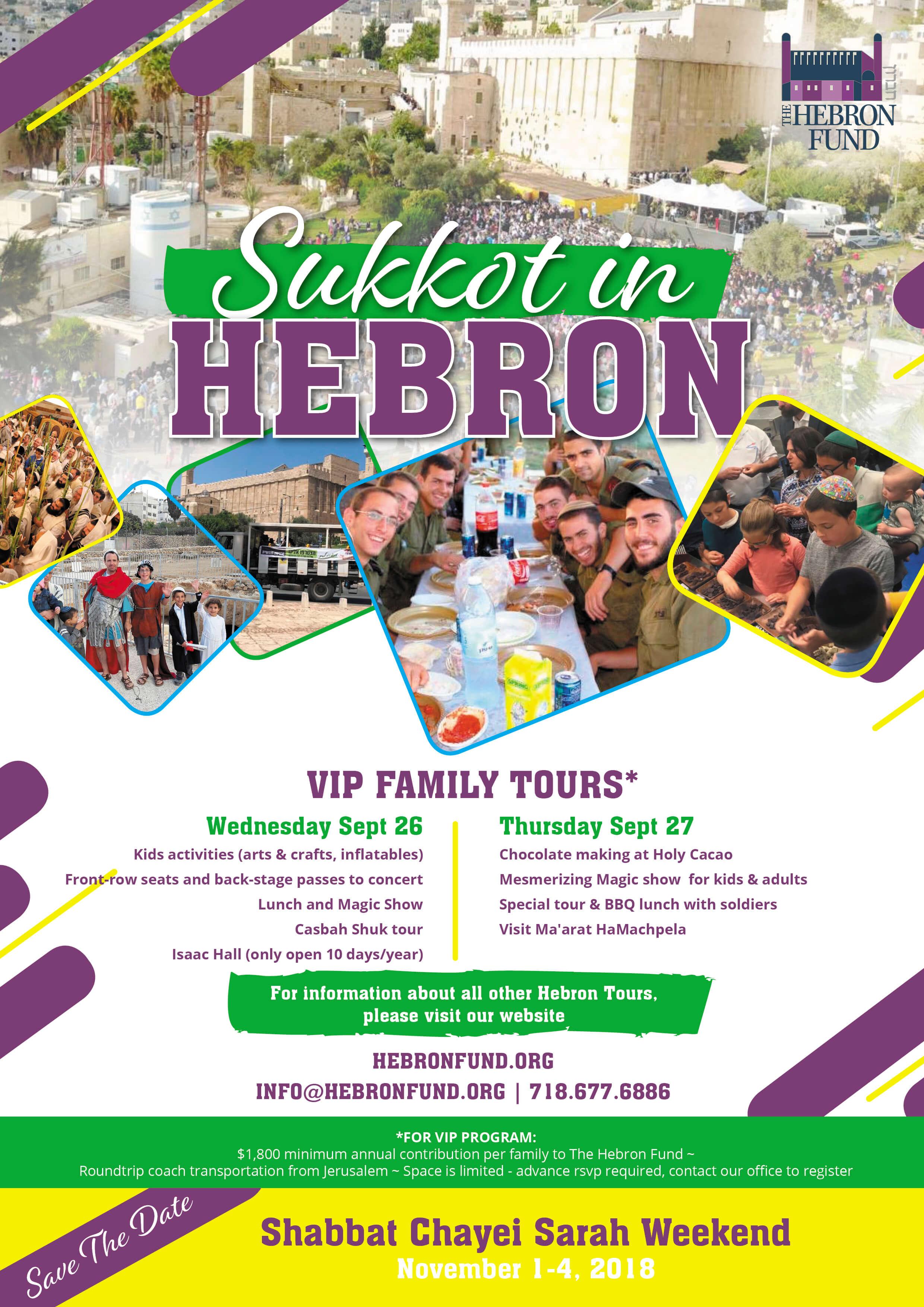 Sukkot in Hebron!