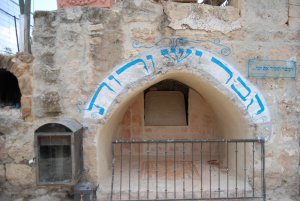 Tomb of Ruth and Jesse in Hebron