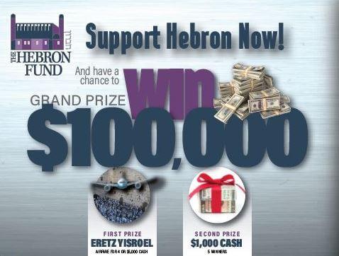 Grand Raffle – Win Big & Support Hebron