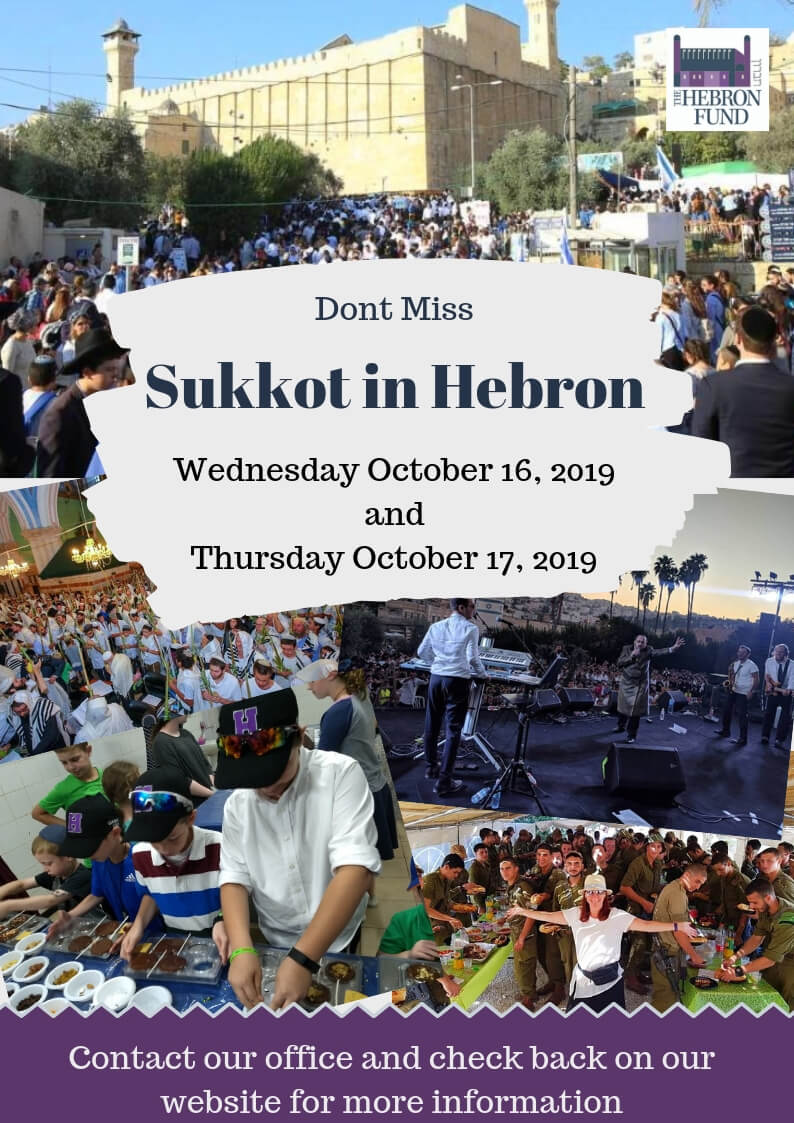 Sukkot in Hebron Wednesday October 16 and Thursday October 17, 2019