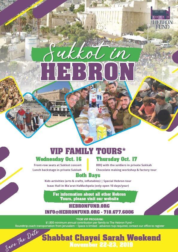 Sukkot in Hebron 2019