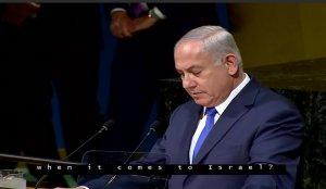 PM Netanyahu Stands Up for Jewish Hebron at the UN