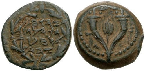 One Prutah coin