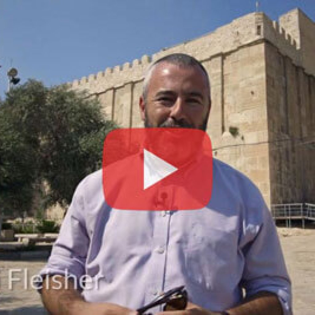 Hebron Video