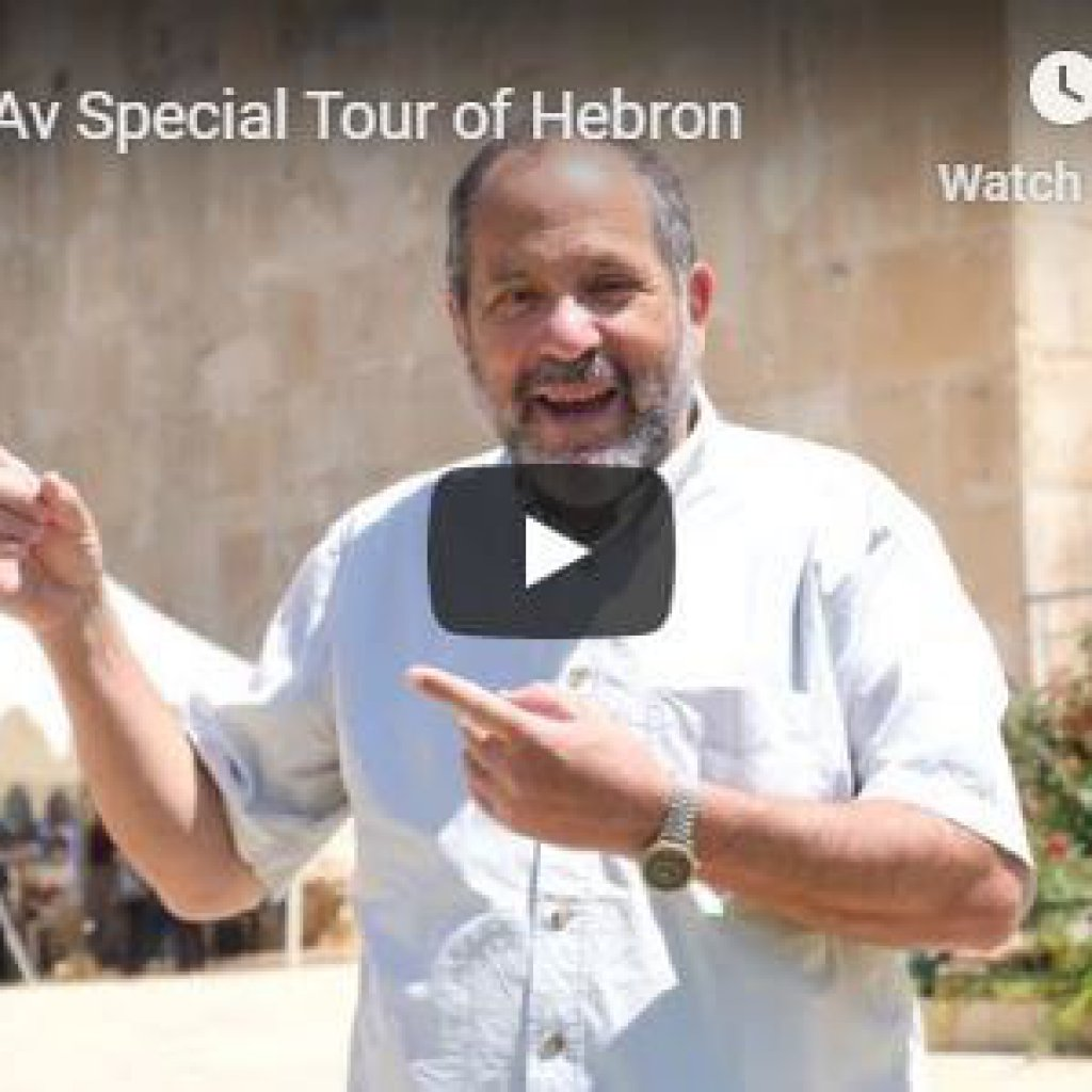 Hebron: From Destruction to Reconstruction