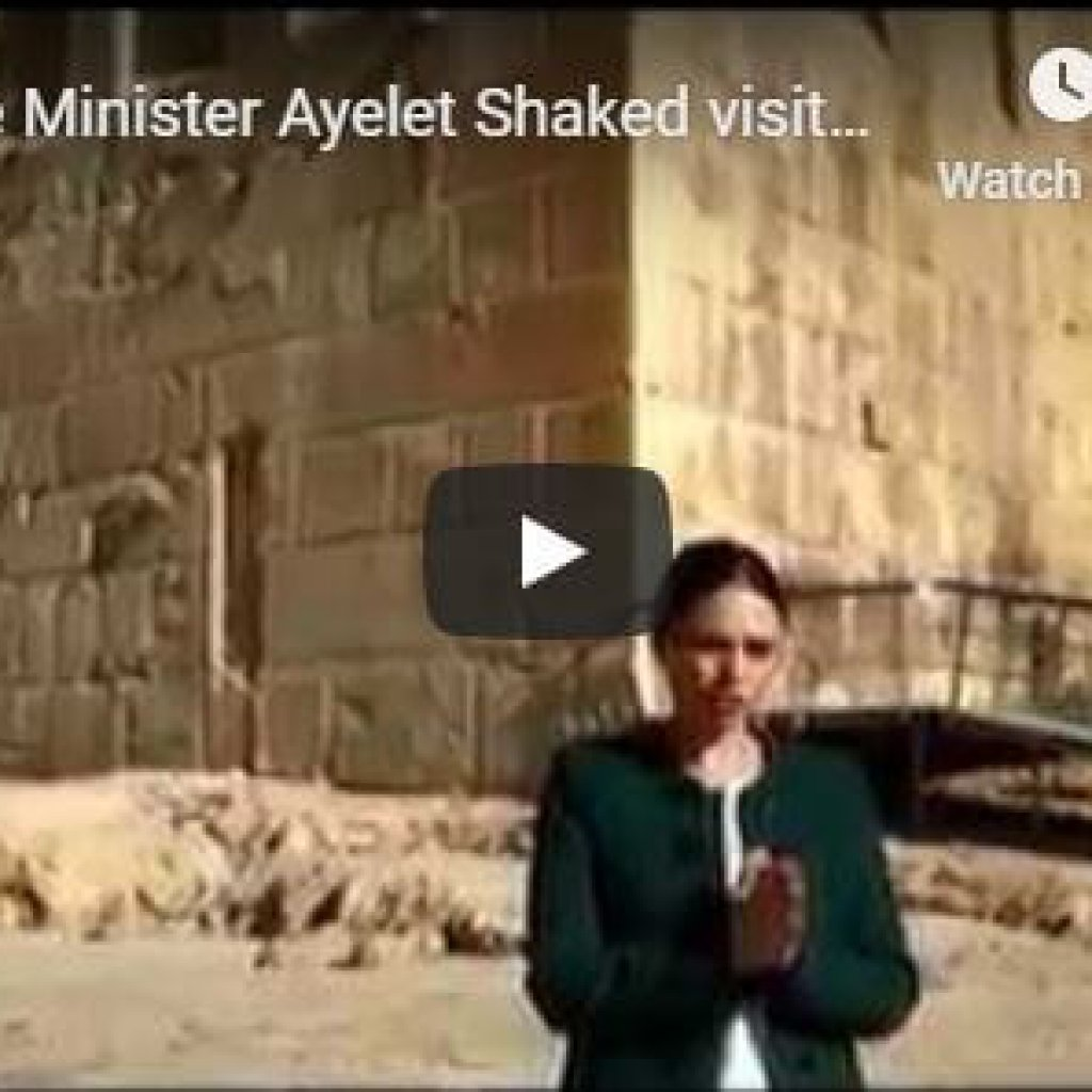 Justice Minister Ayelet Shaked visits Hebron