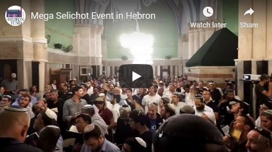 Mega Slichot Event in Hebron