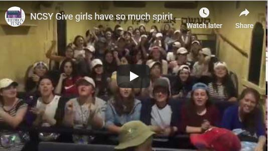 NCSY Give girls have so much spirit in only 10 seconds in Hebron!