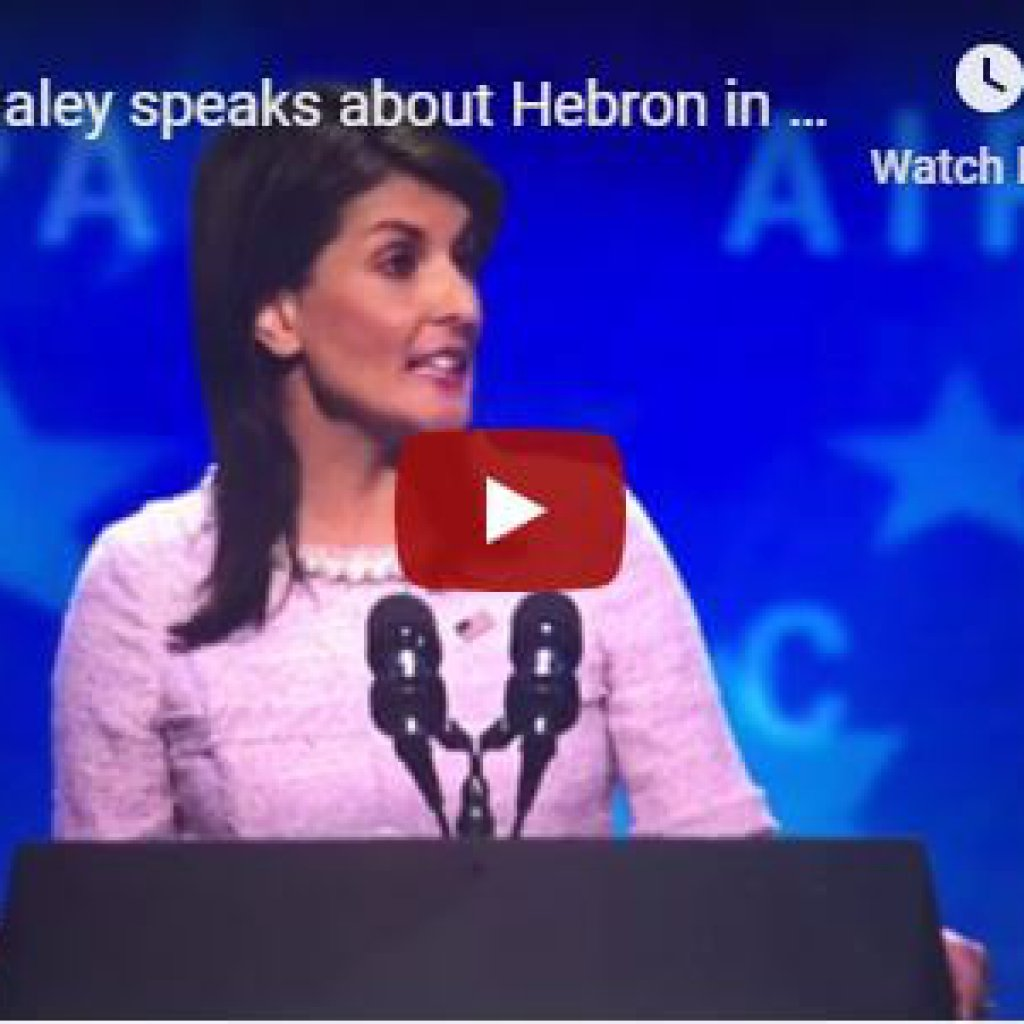 Nikki Haley Speaks About Hebron In AIPAC Speech