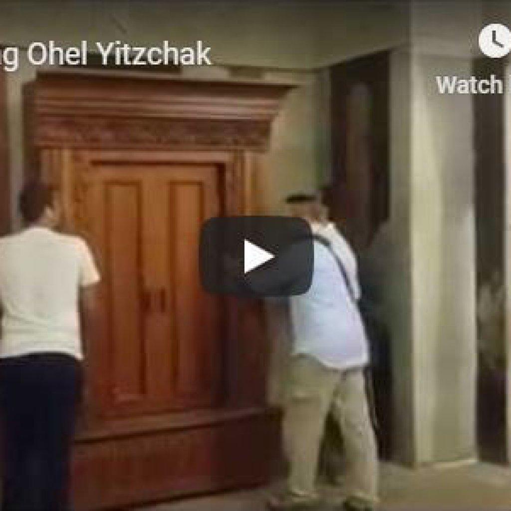 Opening Ohel Yitzchak