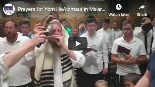 Prayers for Yom HaAtzmaut in Ma'arat HaMachpela