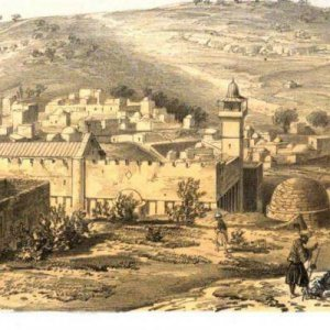 Illustration: Machpelah, Hebron, by Miss L. M. Cubley, 1860.