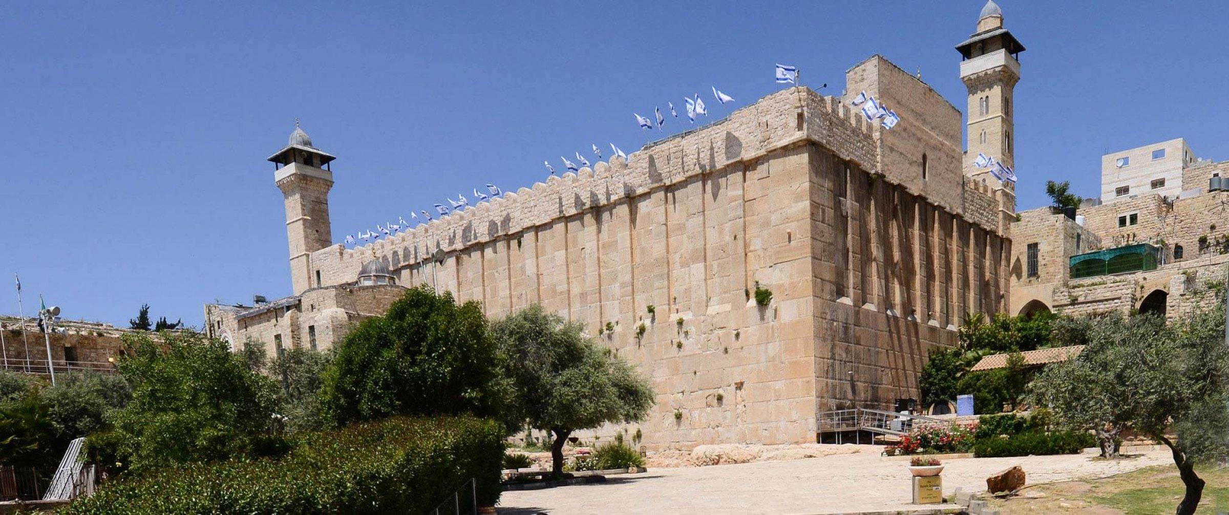 Front of Maarat Hamachpela, Rochel Berkowitz Plaza